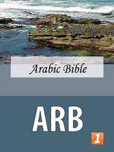 ARB Cover