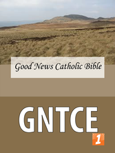 GNTCE Cover