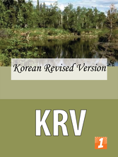 KRV Cover