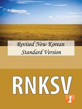 RNKSV Cover