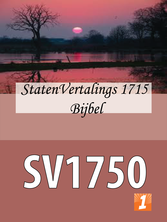 SV1750 Cover